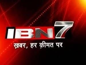 One Lac Rupees Cheque Presented to Dr R K Mishra by IBN 7