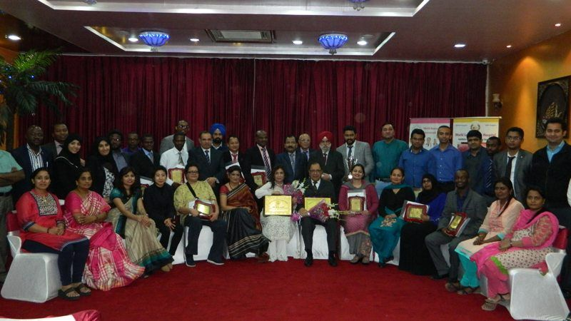 DIPLOMA IN LAPAROSCOPY FEBRUARY 2016
