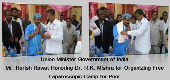 Union Minister Government of India Mr. Harish Rawat Honoring Dr. R.K. Mishra for Organizing Free Laparoscopic Camp for Poor