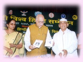Prof. P.R. Trivedi with Prime Minister